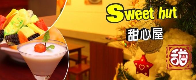 [360 độ SG] Những quán chè ngon hấp dẫn ở Sài Thành