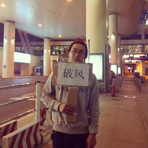 Siwon đáng yêu cầm bảng đứng giữa sân bay Thượng Hải