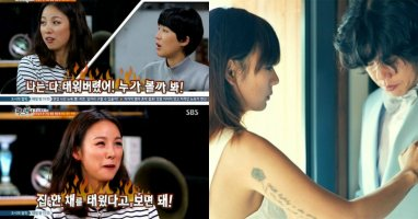 Lee Hyori đốt hết hình người yêu cũ trước khi kết hôn