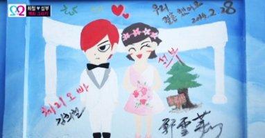 We Got Married ngọt ngào kỉ niệm qua nét vẽ Kim Heechul