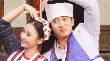 Liễu Nham và Chansung (2PM) sắp kết hôn?