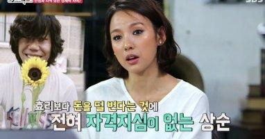 Lee Hyori tự hào vì chồng không mặc cảm khi thua kém vợ
