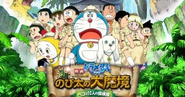 Tái ngộ với Doremon và cùng Nobita thám hiểm vùng đất mới