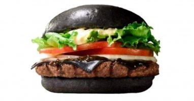 "Bất ngờ Hamburger ""đen thui"" kiểu Nhật"