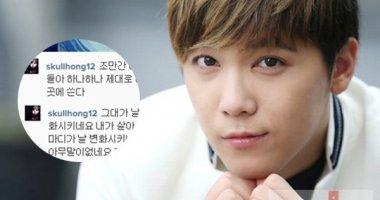 Lee Hong Ki lên tiếng chỉ trích công ty quản lý?