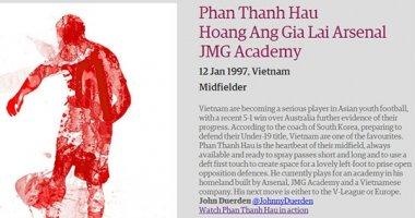 Phan Thanh Hậu lọt vào top 40 tài năng trẻ triển vọng nhất thế giới