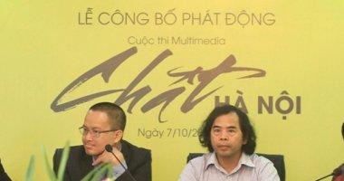 Hà Nội qua lăng kính Multimedia