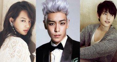 10 diễn viên vắng bóng lâu ngày trên màn ảnh nhỏ xứ Hàn