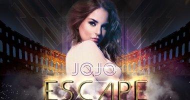 Lí do bạn không thể bỏ lỡ Escape Halloween 2014