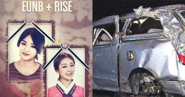 Quản lý Ladies' Code bị bắt vì gây tai nạn thảm khốc