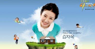"""Những khoảnh khắc đáng nhớ của """"bà mẹ quốc dân"""" Kim Ja Ok"""