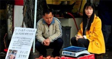 Hotgirl bán khoai lang kiếm tiền chữa bệnh cho em trai