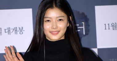 Fan hào hứng khi Kim Yoo Jung làm MC trong chương trình Inkygayo