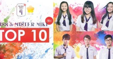 Kết quả vòng 2 cuộc thi Miss & Mister MIKI 2014 và buổi MIKI's PICNIC DAY
