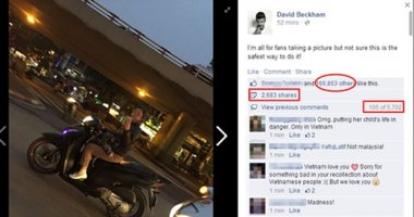 """David Beckham """"khoe"""" hình cô gái Hà Nội vừa chạy xe vừa chụp ảnh"""