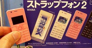 Đi tìm chiếc điện thoại di động bé nhất thế giới