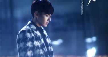 """Fan phấn khích với MV """"Có một nơi chỉ chúng ta biết"""" của Kris"""