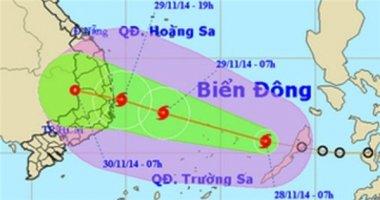 Vào biển Đông, áp thấp nhiệt đới mạnh lên thành bão