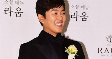"""Sao Hàn rộn ràng dự tiệc cưới mỹ nam """"Son môi hồng"""""""