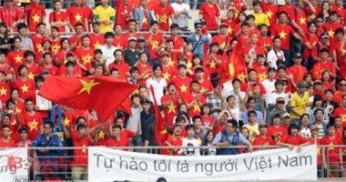 Việt Nam đoạt giải Fair-play AFF Cup 2014