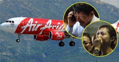 """""""Máy bay đã rẽ trái trước khi mất tích""""; tiết lộ đoạn hội thoại cuối của QZ 8501"""