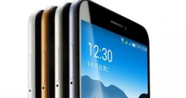 iPhone 6 bị tố ăn cắp thiết kế smartphone Trung Quốc