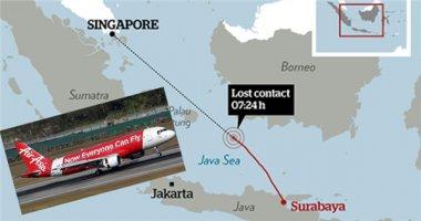 """Hành khách máy bay mất tích gửi tin nhắn thông báo """"đã an toàn""""?"""