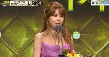 """Sooyoung """"nghẹn ngào"""" nhận giải thưởng truyền hình cao quý"""