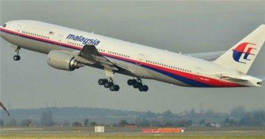 Tiết lộ chấn động về vụ máy bay MH17