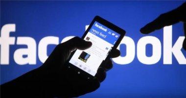 Mạng xã hội bị kiện vì lén kiểm tra tin nhắn của người dùng