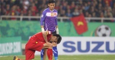 AFF kết luận cầu thủ Việt Nam không bán độ