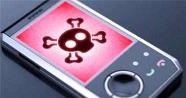 """Trojan """"Vòng tử thần"""" bị cài vào một số smartphone bán tại VN"""