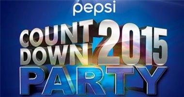 Tưng bừng những hoạt động đón năm mới cùng Pepsi