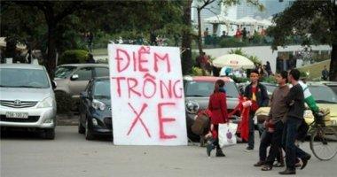 Nửa triệu mỗi lượt gửi xe để chứng kiến Việt Nam thất bại trước Malaysia