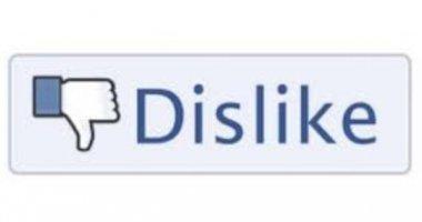 Có thể bổ sung nút dislike trên mạng xã hội lớn nhất thế giới