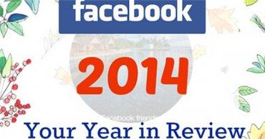 Mạng xã hội lớn nhất xin lỗi vì ứng dụng tổng kết năm