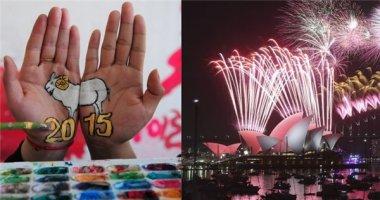 Những hình ảnh đón năm mới đầu tiên trên thế giới