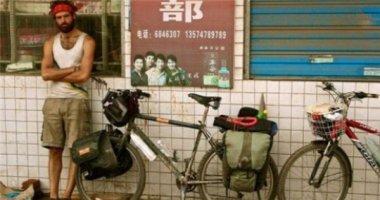 Chàng trai trẻ gác đường công danh để đạp xe khắp 61 nước