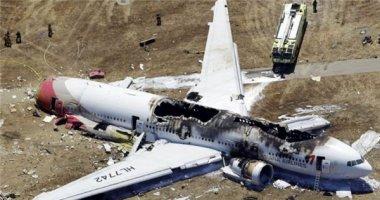 Những vụ rơi máy bay không tìm thấy hộp đen