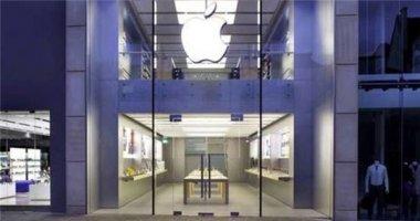 Người Việt ở Anh đập phá iPad trong cửa hàng Apple
