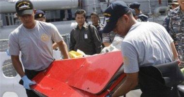 Tìm thấy mảnh vỡ phần đuôi máy bay AirAsia