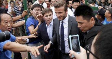 Fan Trung Quốc chen chúc, đổ máu vì Beckham