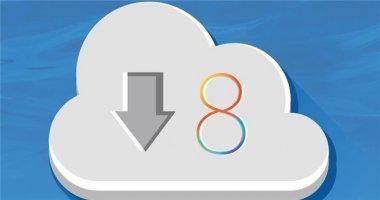 Làm thế nào để tải iOS 8 mà không cần xóa dữ liệu