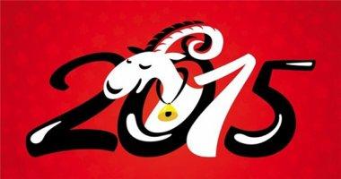 Dự đoán top 5 con giáp có tình duyên rực rỡ năm Ất Mùi 2015