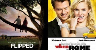 """Những bộ phim sẽ """"làm mưa làm gió"""" trong dịp Valentine (Phần 1)"""