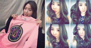 Park Shin Hye hí hửng khoe quà sinh nhật, Tiffany xinh đẹp tại New York