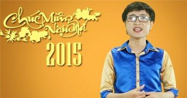 """[Tết 2015] Bật mí món quà trị giá """"ngàn vàng"""" từ Thái Duy"""