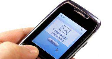 Cách gửi tin nhắn và ảnh mà không sợ bị chụp màn hình