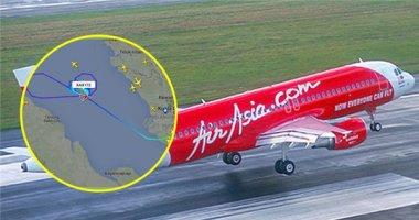 Máy bay AirAsia gặp sự cố, bay vòng trên không hơn 4 tiếng đồng hồ