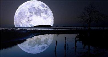"""Cung Mặt Trăng - nơi """"vạch trần"""" chính xác nhất bản chất con người bạn"""